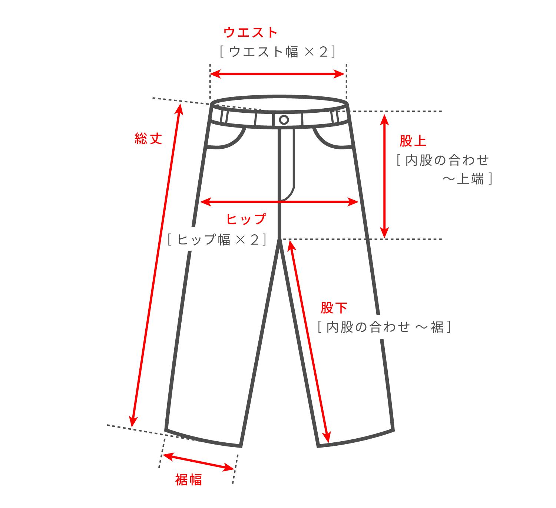 size_pants.png
