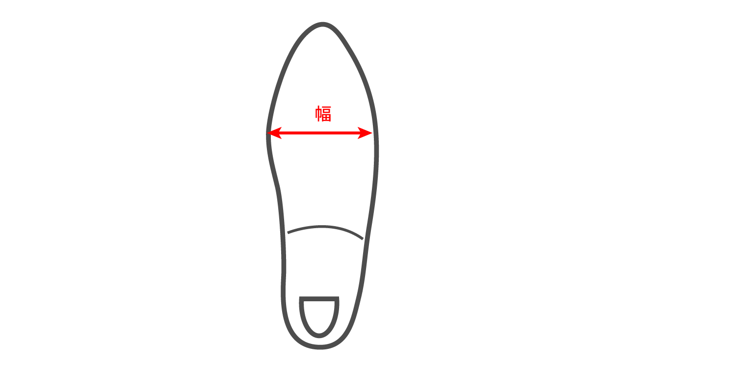 size_shoes2.png